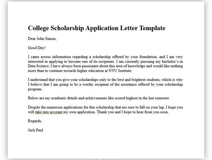 College Application Letter 02
