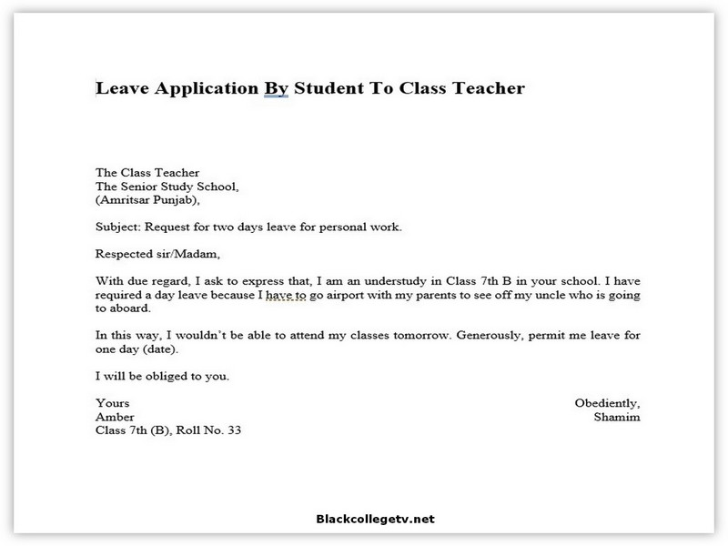 College Leave Letter 10