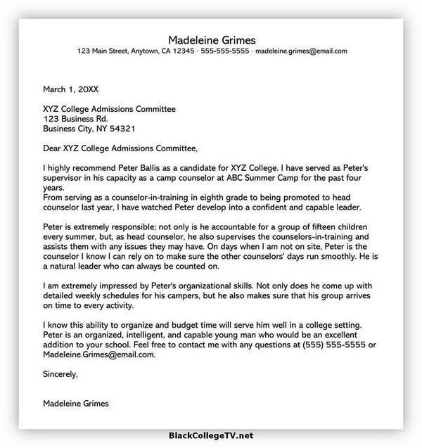 College Letter of Recommendation Format 05
